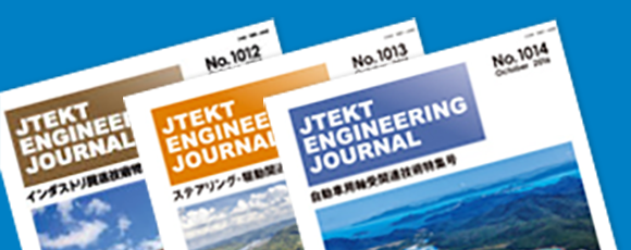 JTEKT ENGINEERING JOURNAL
