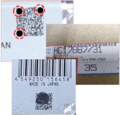 Be aware of Irregular QR code and Carton Label Product