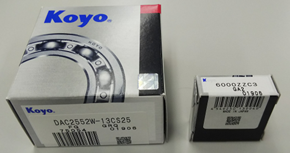 a unique QR-code (special 2D barcode) to verify the KOYO branded bearing authenticity